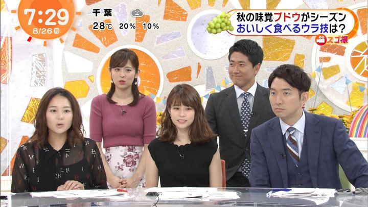 2019年08月26日永尾亜子の画像09枚目