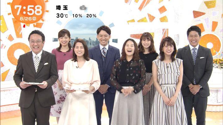 2019年08月26日永尾亜子の画像10枚目