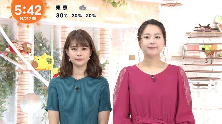 2019年08月27日永尾亜子の画像01枚目