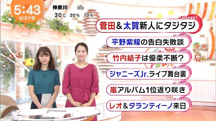 2019年08月27日永尾亜子の画像02枚目