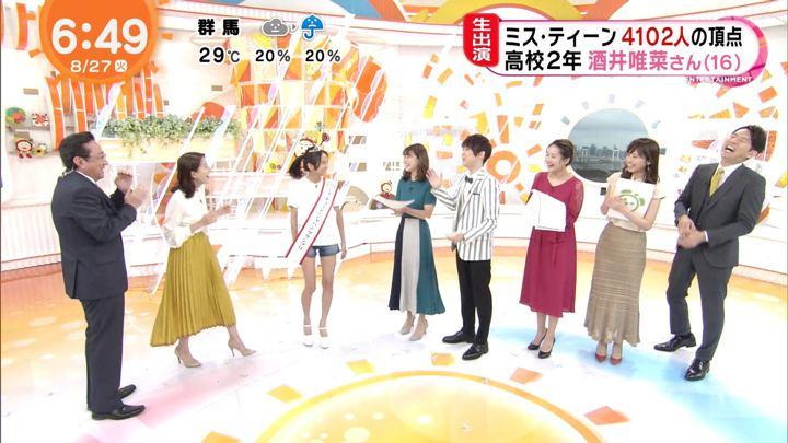 2019年08月27日永尾亜子の画像04枚目