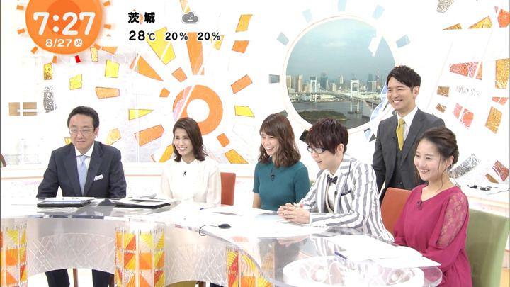 2019年08月27日永尾亜子の画像05枚目