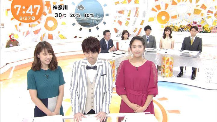 2019年08月27日永尾亜子の画像06枚目