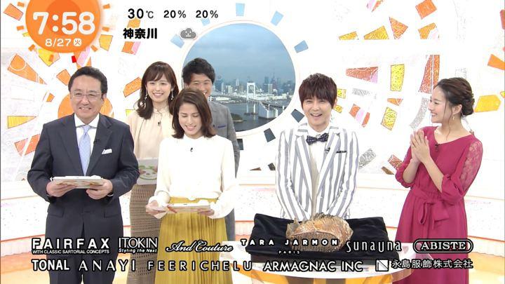 2019年08月27日永尾亜子の画像07枚目
