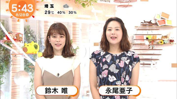 2019年08月28日永尾亜子の画像01枚目