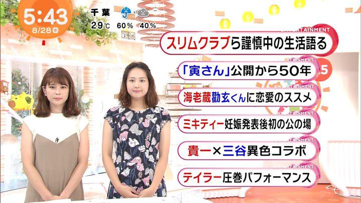 2019年08月28日永尾亜子の画像02枚目