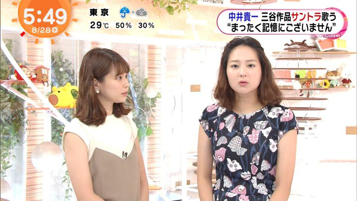 2019年08月28日永尾亜子の画像03枚目
