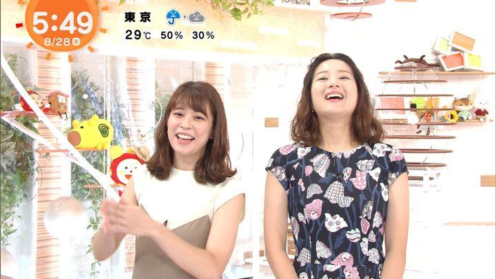 2019年08月28日永尾亜子の画像04枚目