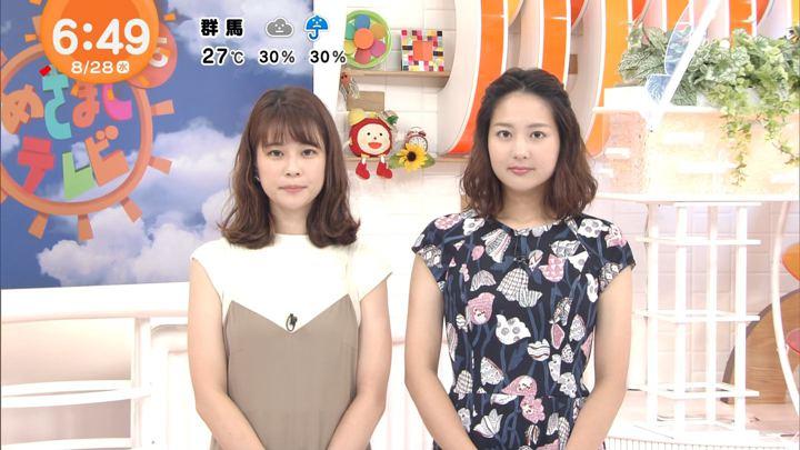 2019年08月28日永尾亜子の画像07枚目