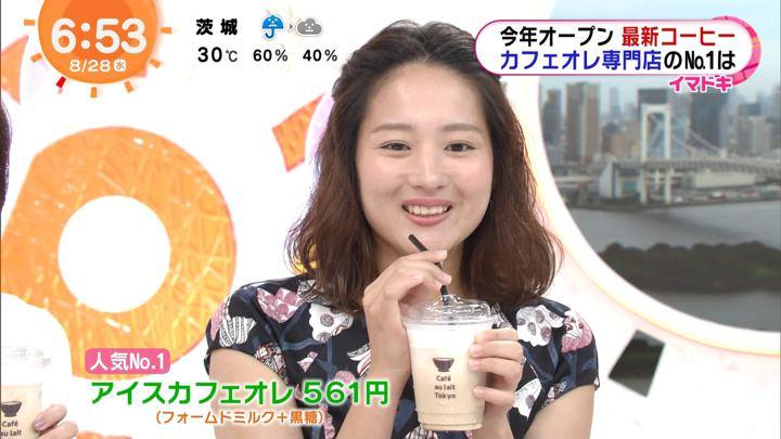 2019年08月28日永尾亜子の画像08枚目