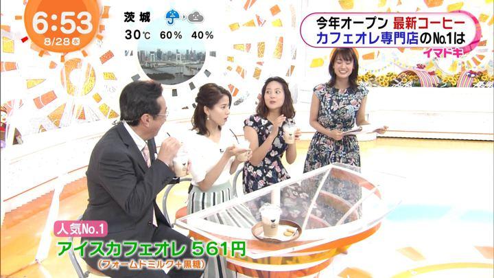 2019年08月28日永尾亜子の画像10枚目