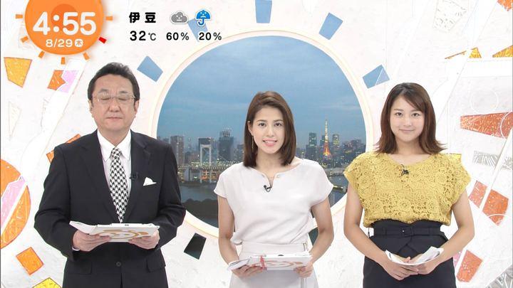 2019年08月29日永尾亜子の画像01枚目