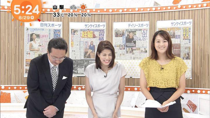 2019年08月29日永尾亜子の画像03枚目