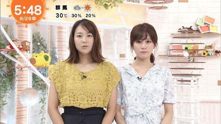 2019年08月29日永尾亜子の画像06枚目