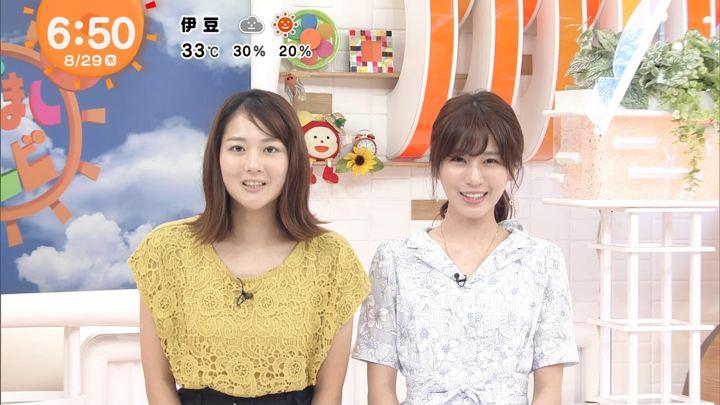 2019年08月29日永尾亜子の画像08枚目