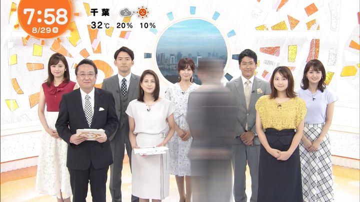 2019年08月29日永尾亜子の画像09枚目
