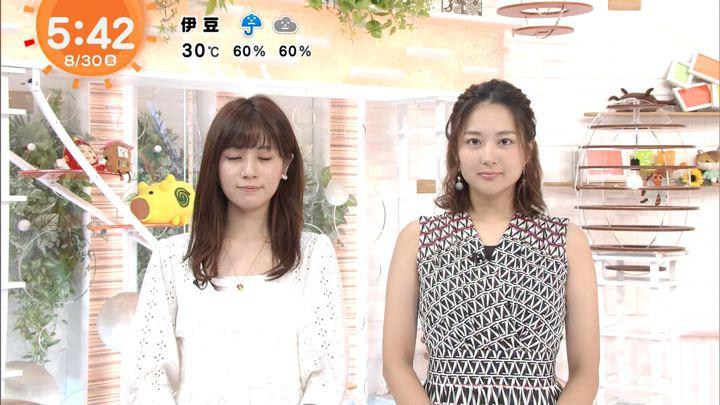 2019年08月30日永尾亜子の画像01枚目
