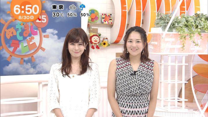 2019年08月30日永尾亜子の画像04枚目