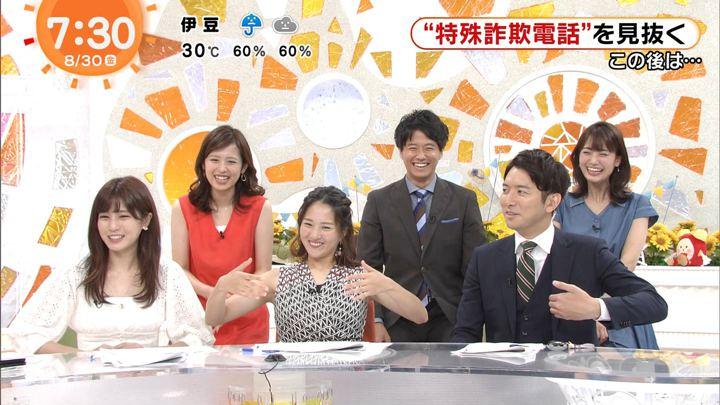 2019年08月30日永尾亜子の画像05枚目