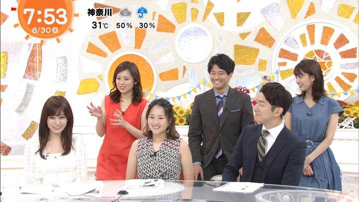 2019年08月30日永尾亜子の画像06枚目
