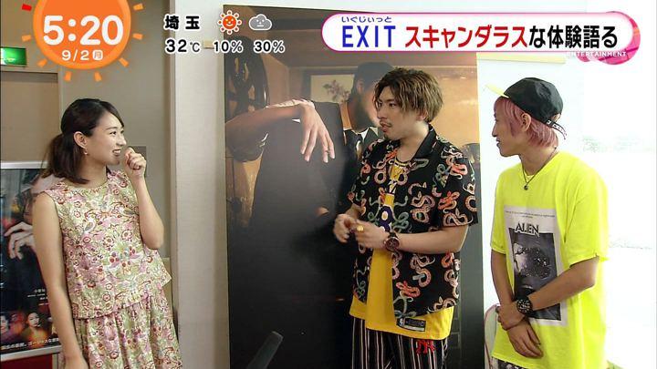 2019年09月02日永尾亜子の画像02枚目