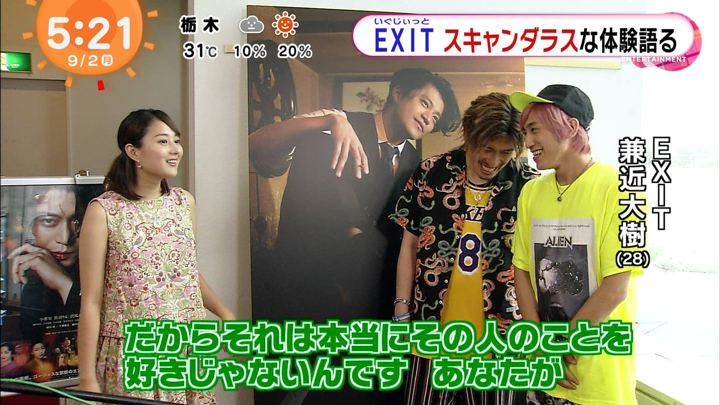 2019年09月02日永尾亜子の画像04枚目