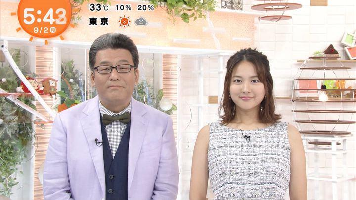 2019年09月02日永尾亜子の画像06枚目