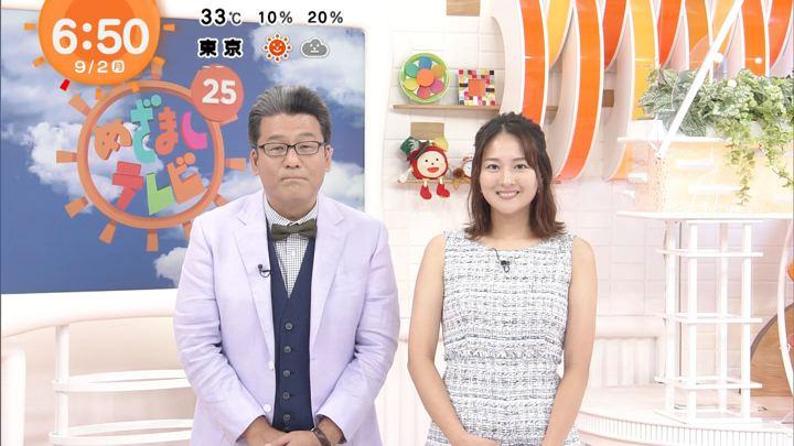 2019年09月02日永尾亜子の画像09枚目