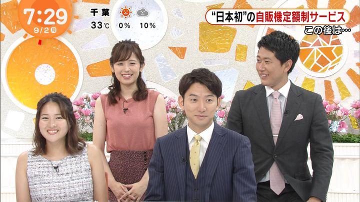 2019年09月02日永尾亜子の画像10枚目