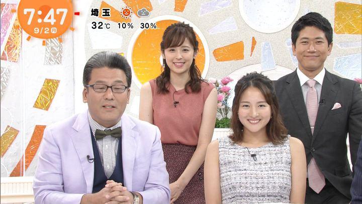 2019年09月02日永尾亜子の画像11枚目