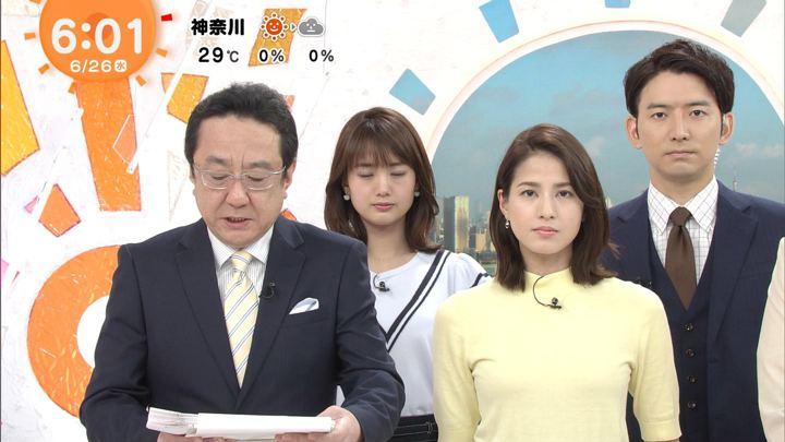 2019年06月26日永島優美の画像01枚目