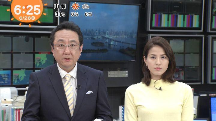 2019年06月26日永島優美の画像03枚目