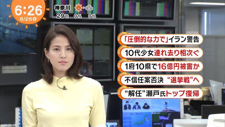 2019年06月26日永島優美の画像04枚目