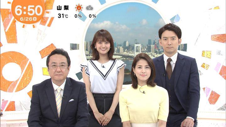 2019年06月26日永島優美の画像06枚目