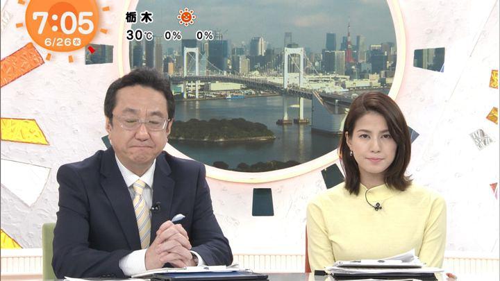 2019年06月26日永島優美の画像08枚目