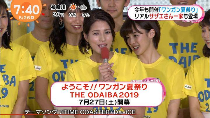 2019年06月26日永島優美の画像09枚目