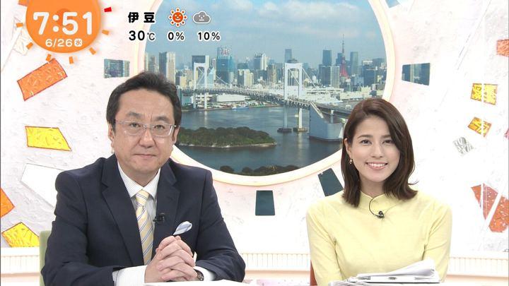 2019年06月26日永島優美の画像10枚目