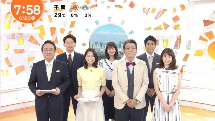 2019年06月26日永島優美の画像12枚目