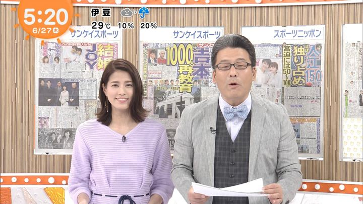 2019年06月27日永島優美の画像03枚目
