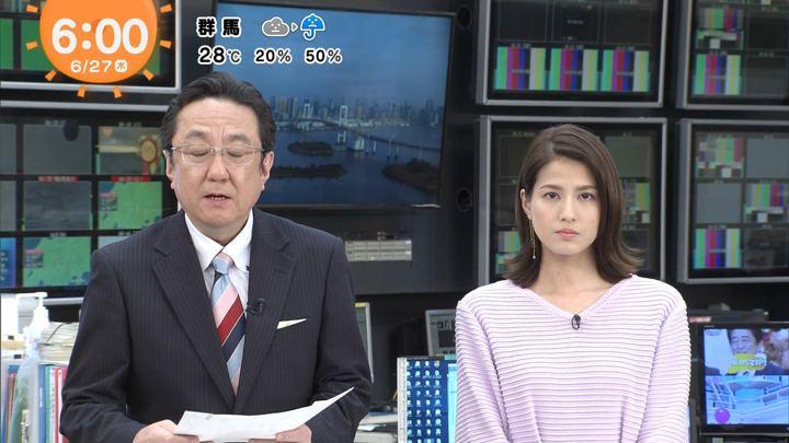 2019年06月27日永島優美の画像04枚目