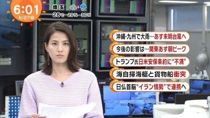 2019年06月27日永島優美の画像05枚目