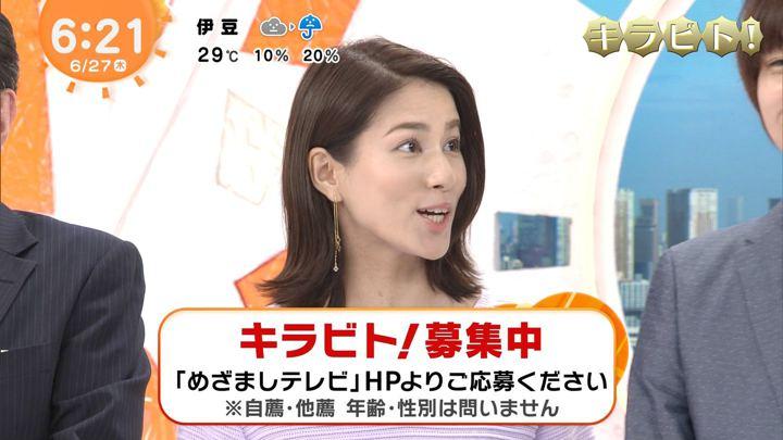 2019年06月27日永島優美の画像06枚目