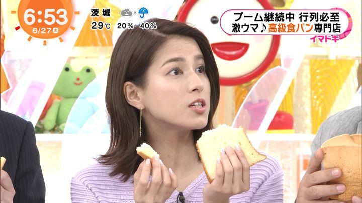 2019年06月27日永島優美の画像08枚目