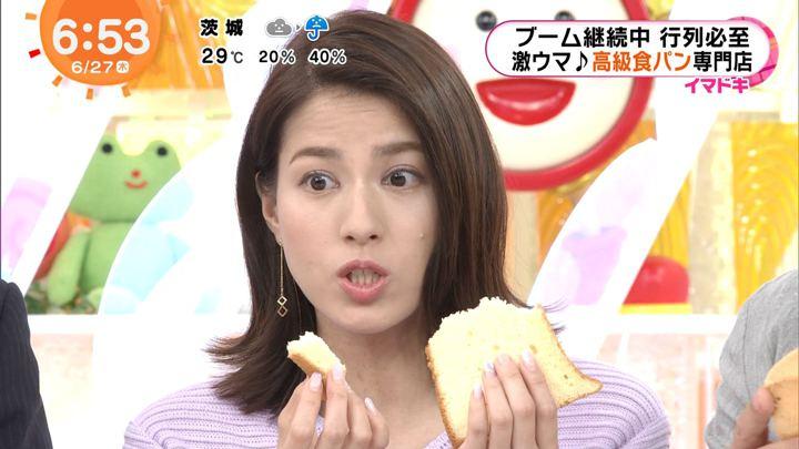 2019年06月27日永島優美の画像09枚目