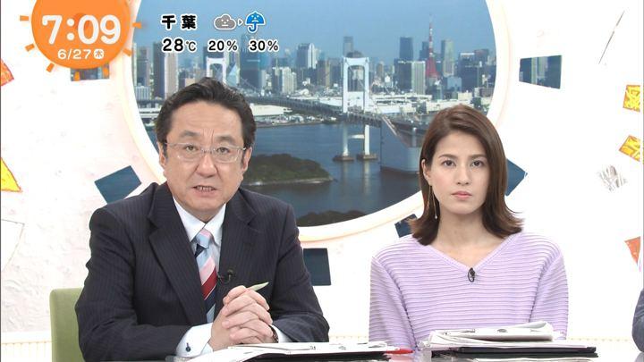 2019年06月27日永島優美の画像10枚目