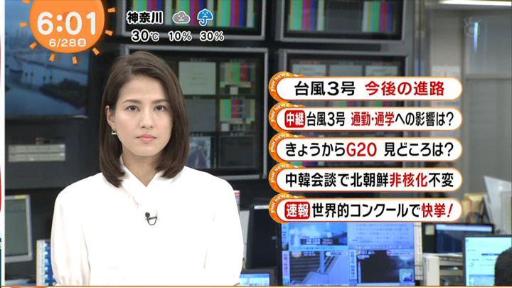 2019年06月28日永島優美の画像07枚目