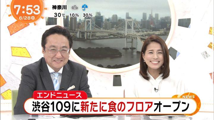 2019年06月28日永島優美の画像15枚目