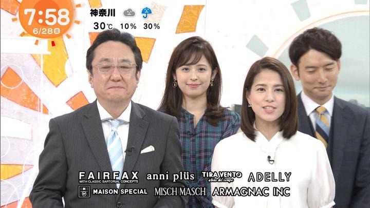 2019年06月28日永島優美の画像16枚目
