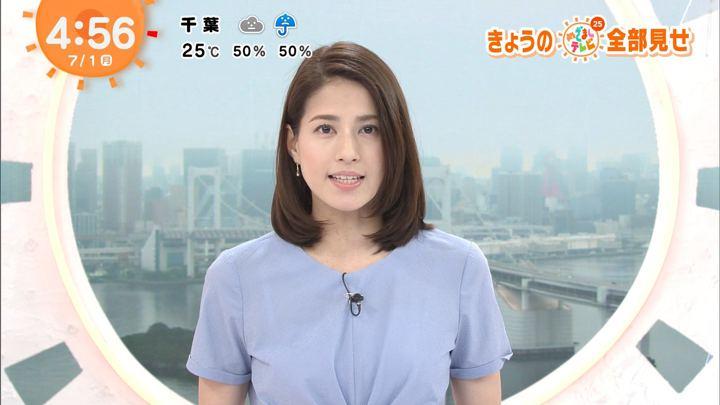 2019年07月01日永島優美の画像01枚目