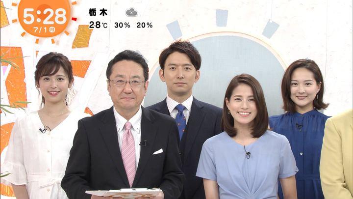2019年07月01日永島優美の画像03枚目
